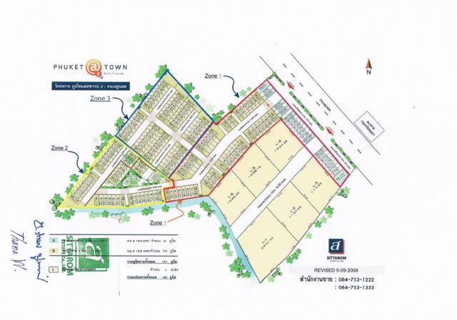 ขายบ้านใจกลางเมืองภูเก็ต พร้อมตกแต่ง ทาวน์โฮม 2 ชั้น ม.แอต ทาวน์ 2 ขาย 3.39 ล้าน