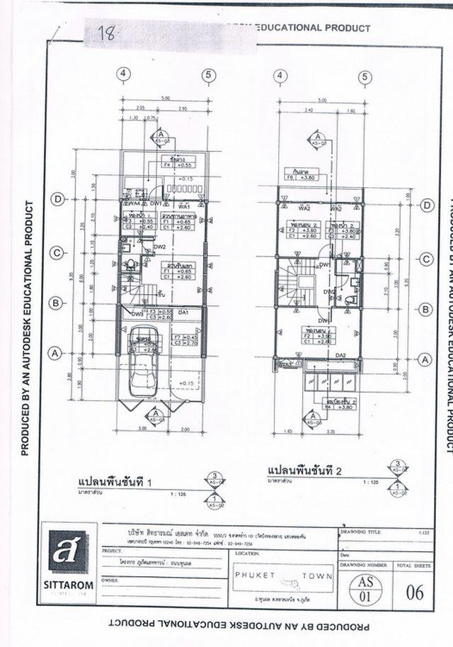 ขายบ้านใจกลางเมืองภูเก็ต พร้อมตกแต่ง ทาวน์โฮม 2 ชั้น ม.แอต ทาวน์ 2 ขาย 3.5 ล้าน