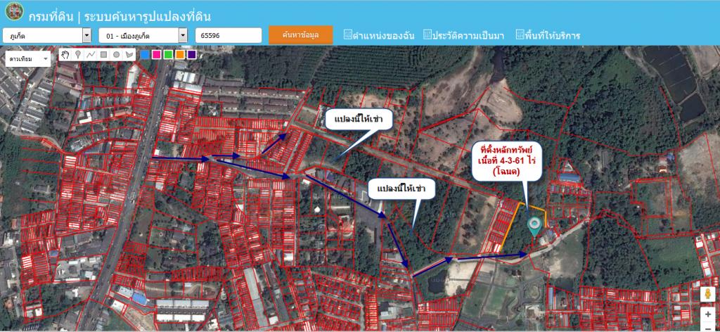 ขายที่ดินในซอยพัชนี-บางชีเหล้า(ถ.ผ่านฟ้า กู้กู)เนื้อที่ 5 ไร่ ขายเหมา 50 ล้าน