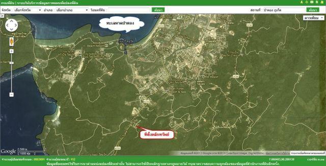 ขายทิ่ดินซีวิว ป่าตอง (หลังปางช้างเลยไซม่อนไป)เนื้อที่ 76 ตร.วา ขาย 6.5 ล้าน