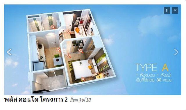 ขายห้องชุดในพลัส คอนโด ภูเก็ตโครงการ 2 อาคาร 2 ชั้นที่.6 ขาย 1.59 ล้าน