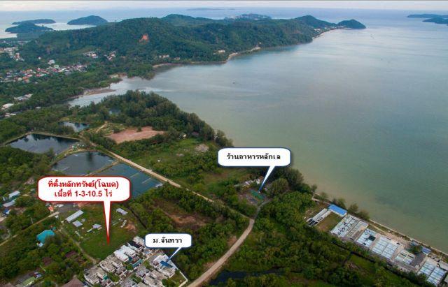 ขายที่ดินป่าหล่าย(คลองมุดง)ใกล้ทะเลอ่าวฉลอง ภูเก็ต เนื้อที่ 1.3 ไร่ ขาย  20 ล้าน