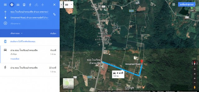 ขายที่ดินถลางในซ.โรงเรียนป่าครองชีพห่างถ.เทพ 1.8 กม.เนื้อที่6.5ไร่ขาย3ล้านต่อไร่