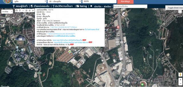 ขายบ้านทาวน์โฮม2ชั้นในม.พนาสนธิ์เรสซิเด้นท์(แม็คโคร)เนื้อที่28ตร.วามุมขาย3.5ล้าน