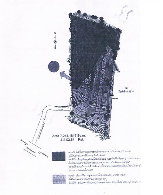 ขายที่ดินซีวิวหาดกะตะห่างถ.ปฎัก70เมตร เนื้อที่ 4.5ไร่ขายเหมา 75 ล้าน