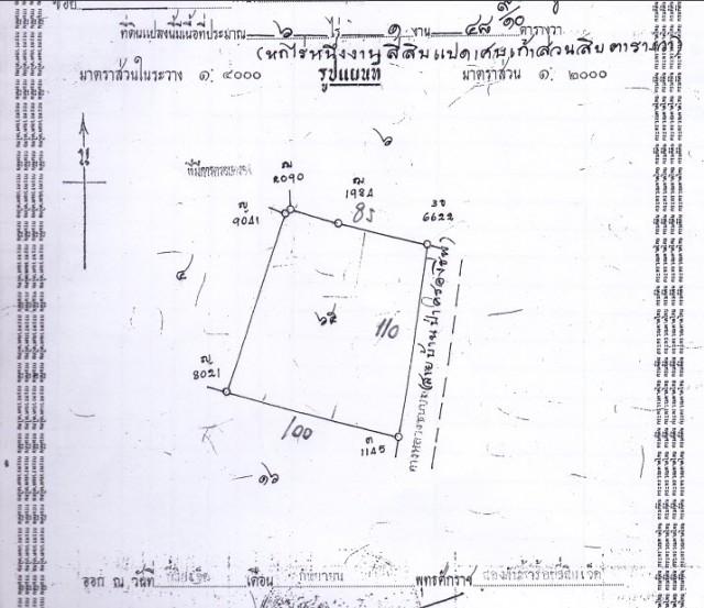 ขายที่ดินถลางในซ.โรงเรียนป่าครองชีพห่างถนนเทพ1.8กม.เนื้อที่6.5ไร่ขาย3 ล้านต่อไร่