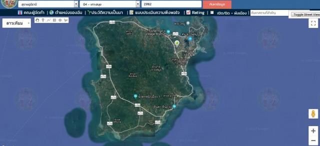 ขายที่ดินพร้อมสิ่งปลูกสร้างเกาะสมุยใกล้ทะเลหาดเฉวงเนื้อที่216ตร.วาขายเหมา6.9ล้าน