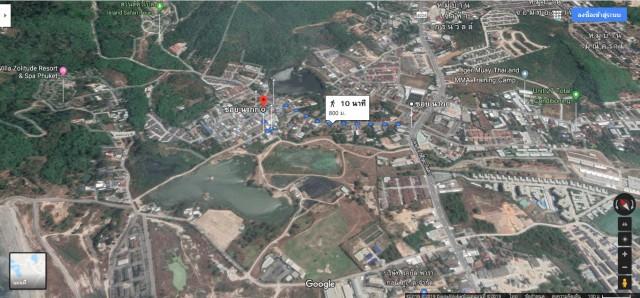 ขายที่ดินฉลองในซ.นากกห่างถ.เจ้าฟ้าตะวันตกเพียง800ม.เนื้อที่70 ตร.วา ขาย 2.8 ล้าน