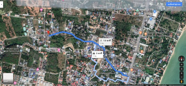 ขายบ้านเช่าชั้นเดี่ยวจำนวน 2 หลังในซ.มัสยิด ราไวย์เนื้อที่42.4ตร.วาขาย 3.5 ล้าน