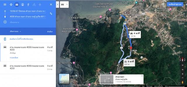 ขายที่ดินกมลาถ.สายเก่ากมลา-ป่าตองตรงข้ามVilla Nakaเนื้อที่32ไร่ ขาย 5 ล้านต่อไร่