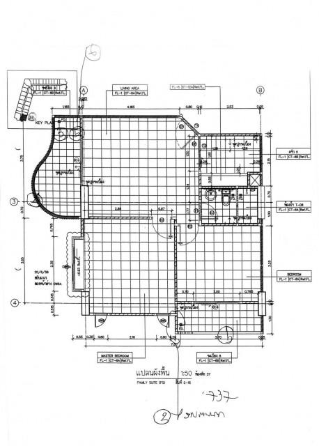 ขายห้องชุดในศุภาลัย ปาร์ค ภูเก็ต ซิตี้ ชั้นที่.7 เนื้อที่ 70.88 ตร.มขาย 3.3 ล้าน