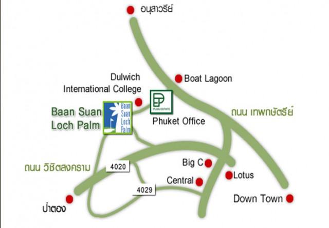 ขายบ้านพลูวิลล่า 2 ชั้น ใน ม.สวนล๊อกปาล์ม กะทู้ เนื้อที่ 142.1 ตร.วา ขาย 13 ล้าน