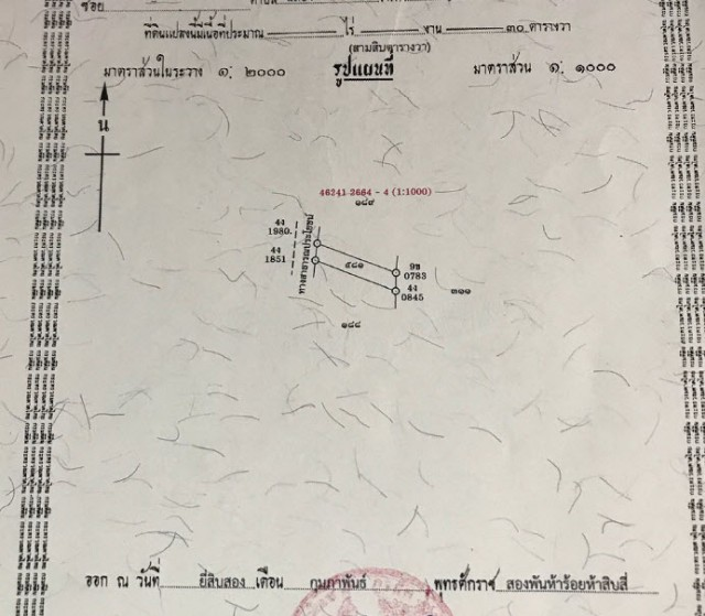 ขายที่ดินใกล้ห้าแยกฉลองในซอย ธนูเทพ เนื้อที่ 30 ตร.วา ขาย 1.5 ล้าน