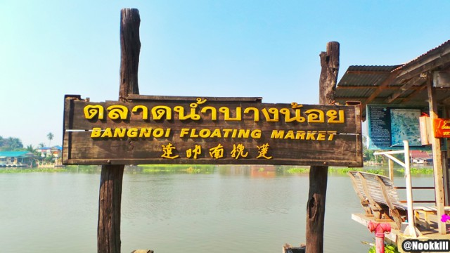 ขายที่ดินสวน บ้านติดคลองใกล้แม่น้ำแม่กลองอัมพวาเนื้อที่12.5ไร่ ขาย2.5ล้านต่อไร่