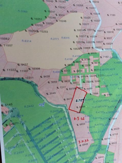 ขายที่ดินกะทู้ติดหมู่บ้านก๊อล์ฟแลนด์วิว ภูเก็ต เนื้อที่ 4 ไร่ขาย 6 ล้านต่อไร่