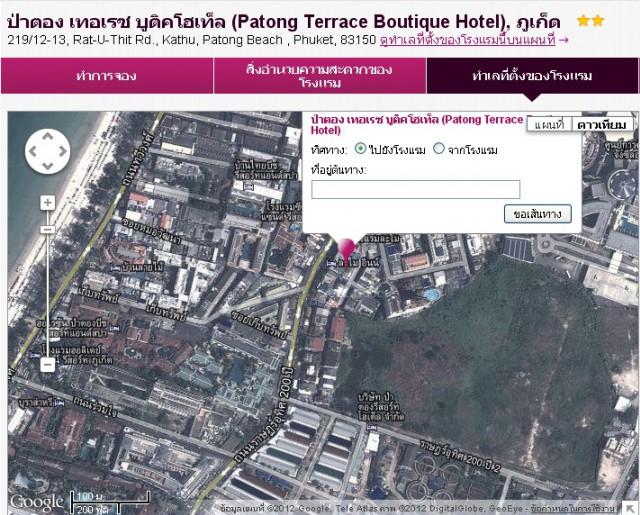 ขายกิจการโรงแรมใจกลางป่าตอง กะทู้ ภูเก็ต อาคาร 5 ชั้น  จำนวน 20 ห้อง ขาย 60 ล้าน