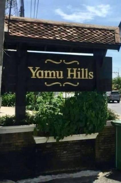 ขายที่ดืนsea viewป่าคลอกในโครงการ Yamu hills เนื้อที่  1 ไร่ ขายเหมา 7.5 ล้านบาท