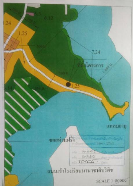 ขายที่ดินถลางซีวิวยามู ภูเก็ต เนื้อที่ 7.5 ไร่เศษ ขายเหมา 120 ล้าน